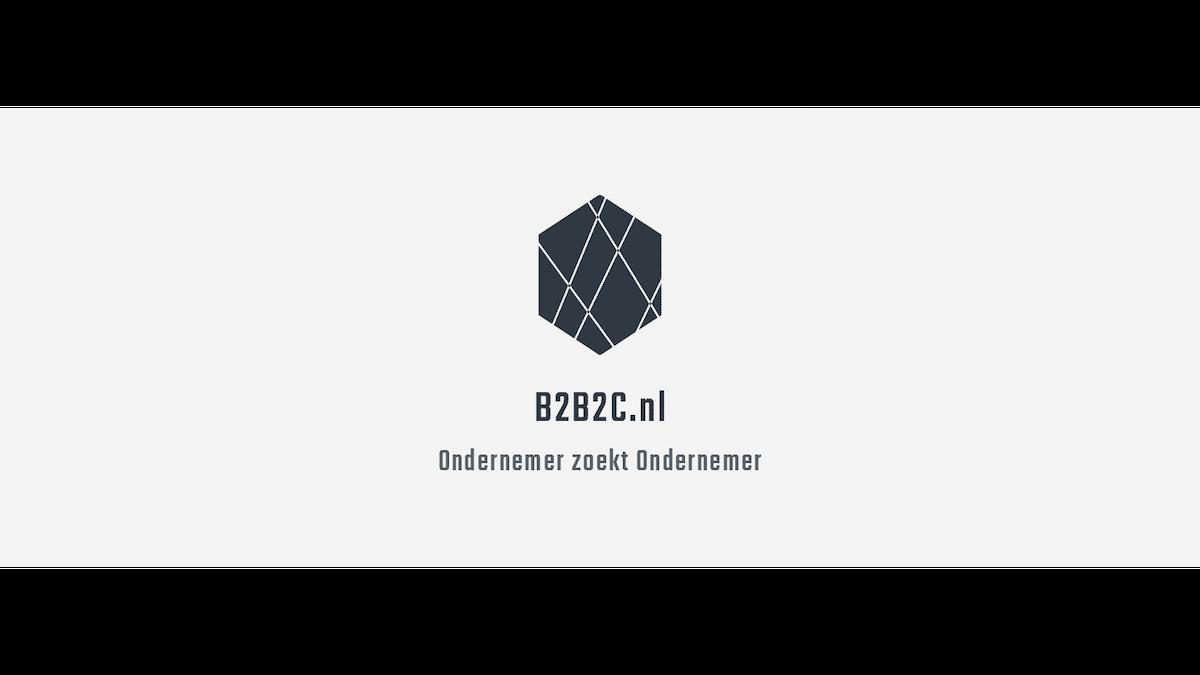 b2b2c.nl logo